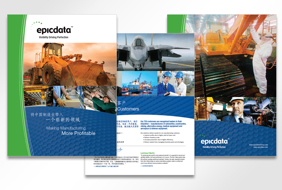 Epic Data Corporate Brochure